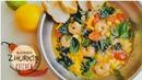 Закуска из креветок с имбирем и томатами/Как приготовить креветки простой рецепт/Александр Журкин