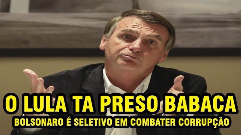 B0LSONARISTAS E O COMBATE SELETIVO DA CORRUPÇÃO