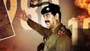Саддам Хусейн - 24 года правления Что осталось после его правления - Л. Млечин «Вспомнить всё»