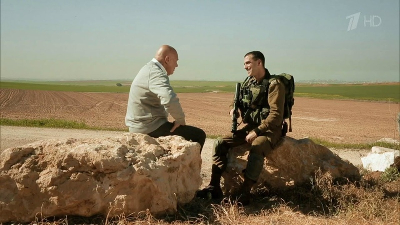 Еврейское счастье 6 серия Война и мир Путешествия Познера и Урганта