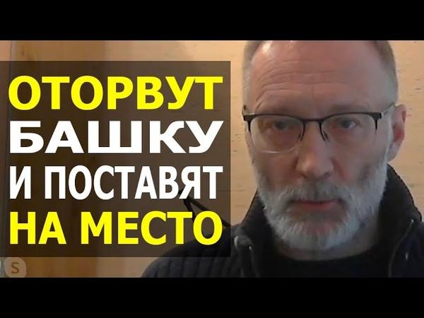 Мы постоять за себя сумеем Навального вперед ногами