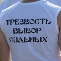 Максим Йцу, 143 подписчиков