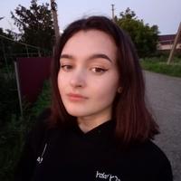 Анастасия Горбова, 0 подписчиков