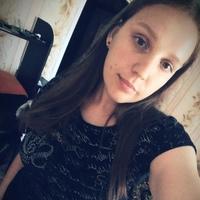 Диана Жунёва, 0 подписчиков