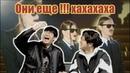 Реакция забавных корейских мужчин на просмотр клипа! LITTLE BIG - SEX MACHINE