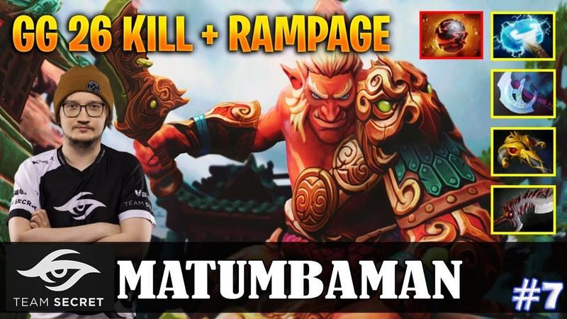 MATUMBAMAN Troll Warlord Safelane GG 26 KILL RAMPAGE Dota 2 Pro MMR Gameplay 7