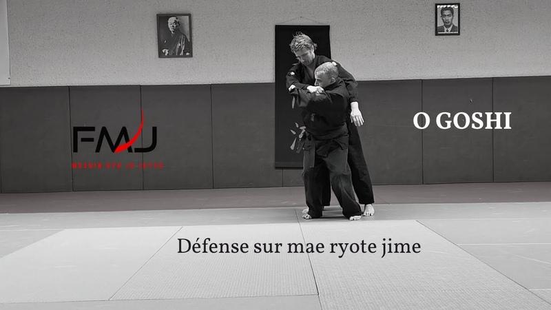 Défense sur Mae ryote jime O goshi Mushin ryu ju jitsu