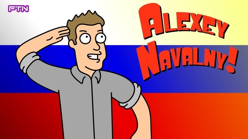 Алексей Навальный Американский папаша пародия Alexey Navalny American Dad parody