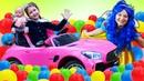 Две Принцессы и Беби Бон в бассейне с шариками! Весёлые игры для девочек в видео с куклами.