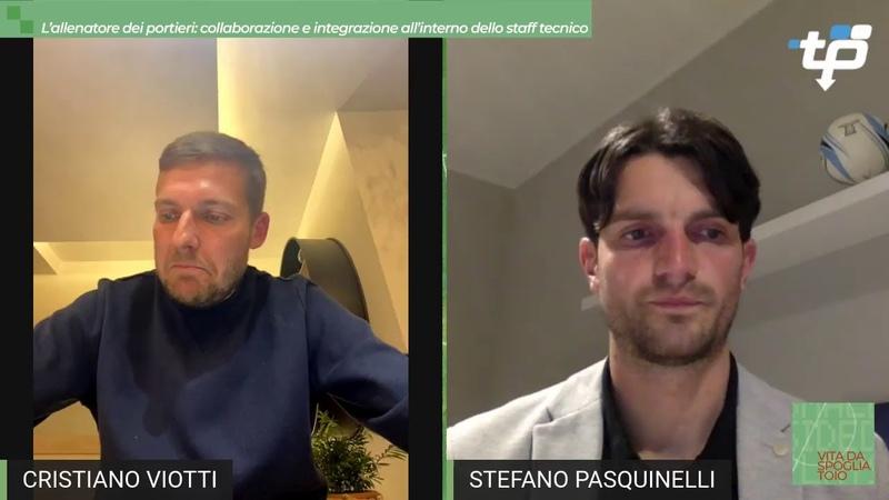 L'ALLENATORE DEI PORTIERI COLLABORAZIONE ED INTEGRAZIONE ALL'INTERNO DELLO STAFF TECNICO