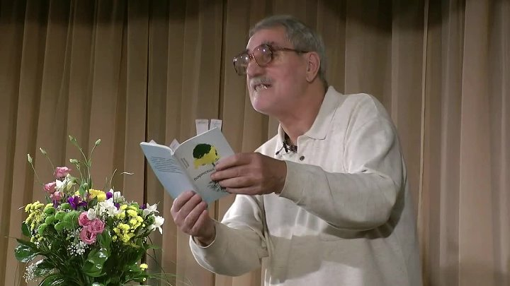 Заговор на любовь матушки к чаду её читает автор презентация сборника Корневая система 11 11 13 в Камерном театре