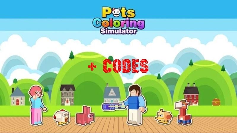 🐱Симулятор окраски домашних животных в Роблокс КОДЫ🐱 Roblox Pet Coloring Simulator CODES🐱