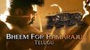 Bheem For Ramaraju - RRR Telugu - Happy Birthday Ram Charan NTR, Ajay Devgn SS Rajamouli