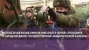 «900 дней и ночей» Акция памяти о блокаде Ленинграда в Государственной академической капелле