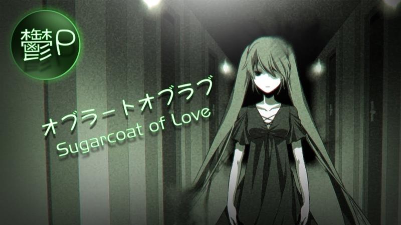 Hatsune Miku Sugarcoat of Love English Sub Romaji by Miharu Utsu P